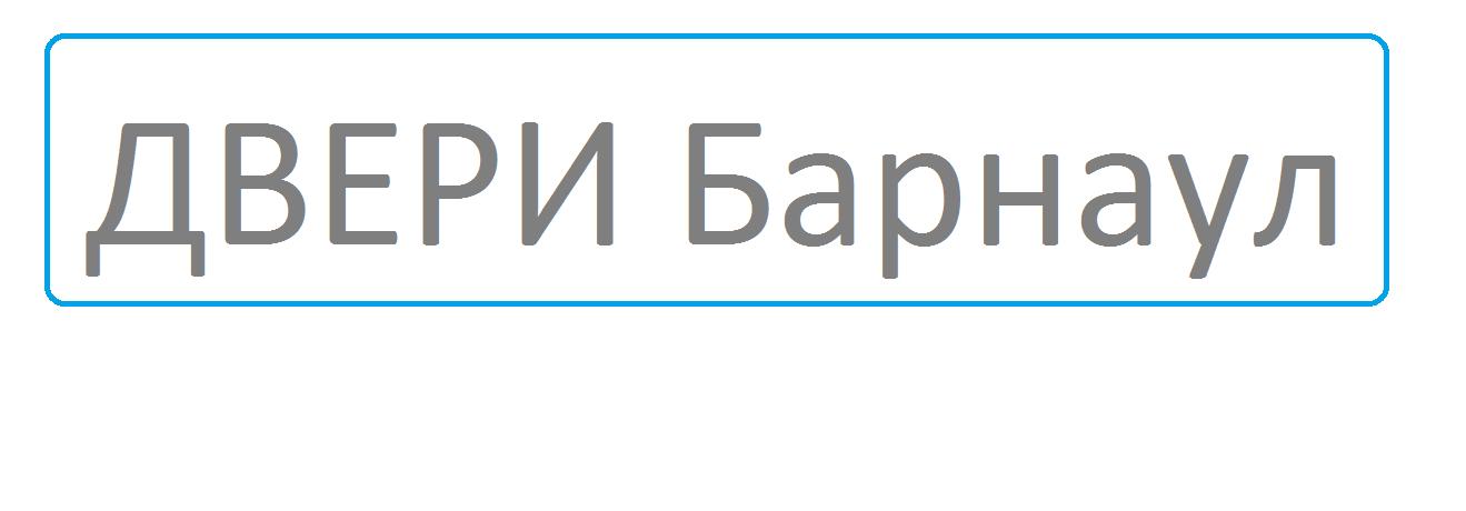 Интернет магазин ДвериДаром22.рф