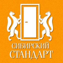 Сибирский стандарт